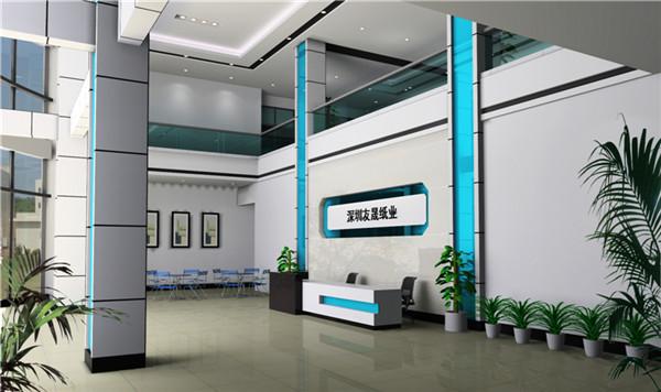 公司前台装饰 公司大堂